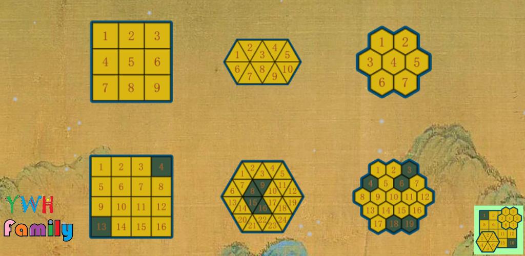 15 Puzzle Polygon