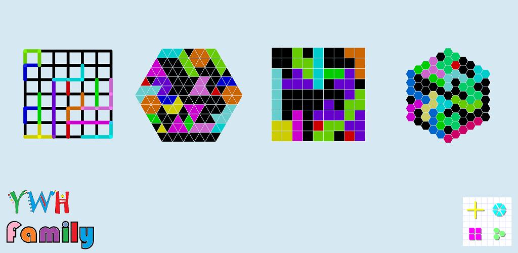 Polygon Block Game